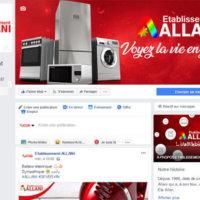 Allani1