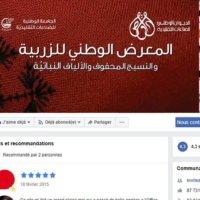 Community Management Tunisie